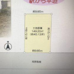 平塚市袖ヶ浜 建築条件なし売地 整形地!南道路!