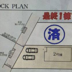 平塚市撫子原 新築戸建 仲介手数料無料