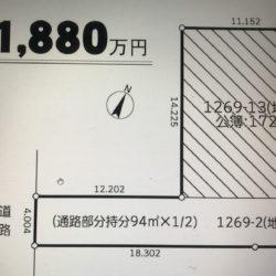 平塚市御殿2丁目売地 建築条件なし