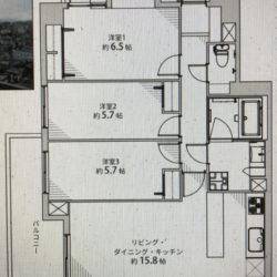 レックス平塚 最上階 南西角部屋 リノベーション済み 仲介手数料無料