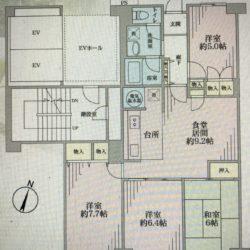 平塚グリーンマンション 7階部分 リノベーション済み 仲介手数料無料