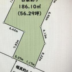 平塚市夕陽ケ丘 建築条件なし売地