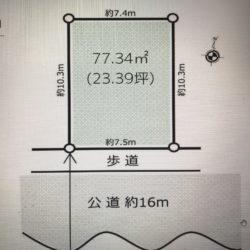 平塚市新町 建築条件なし売地 1290万円